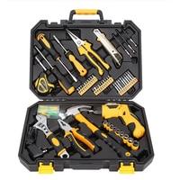 Tool for Car Repair Home Repair Tool Kit Set Electrician Hand Tool Set Household Tool Kit Saw Screwdriver Hammer Tape Wrench