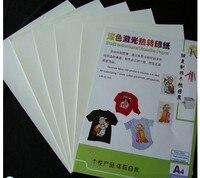 Laser ciemny kolor sublimacji papier przenikania ciepła dla pióra drukowania T-shirt druku A4 rozmiar 50 sztuk/paczka