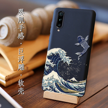 Shockproof Silicone Phone case For Xiaomi MI9 MI 9 SE 9SE cover Great Emboss Kanagawa Wave Carp Cranes 3D Giant relief case Soft