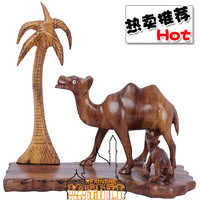 Pakistan camel art ornament hand carved coconut antique wooden furniture wooden small ornaments
