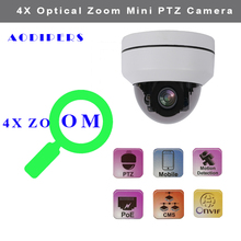 5MP infrared IP PTZ Camera Dome outdoor supports onvif H.265 2.8-12mm Motorized Lens Waterproof for Security Camera Surveillance цены онлайн