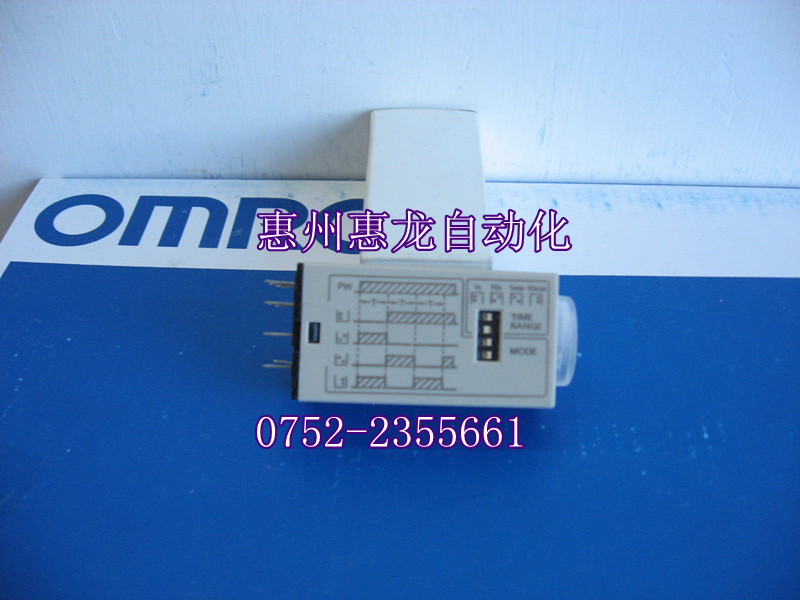 [ZOB] Supply of new original OMRON Omron relay H3YN-4 AC220V [zob] 100% new original omron omron ratchet relay g4q 212s ac220v 2pcs lot