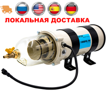 1000FG 1000FH Turbine Not RACOR Parker mining valtra truck diesel engine fuel filter water separator 2020PM GTB681/G1000 цена