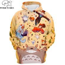2019 mężczyzna kobieta moda bluzy Spirited away Anime 3D drukowane bluza z kapturem Hayao Miyazaki Totoro casualowe w stylu streetwear bluza z kapturem tanie tanio PLstar Cosmos Pełna REGULAR Na co dzień STANDARD O-neck NONE Brak Drukuj spandex Poliester women men suit Lean Codeine coffee milk 3d printed set joggers pants