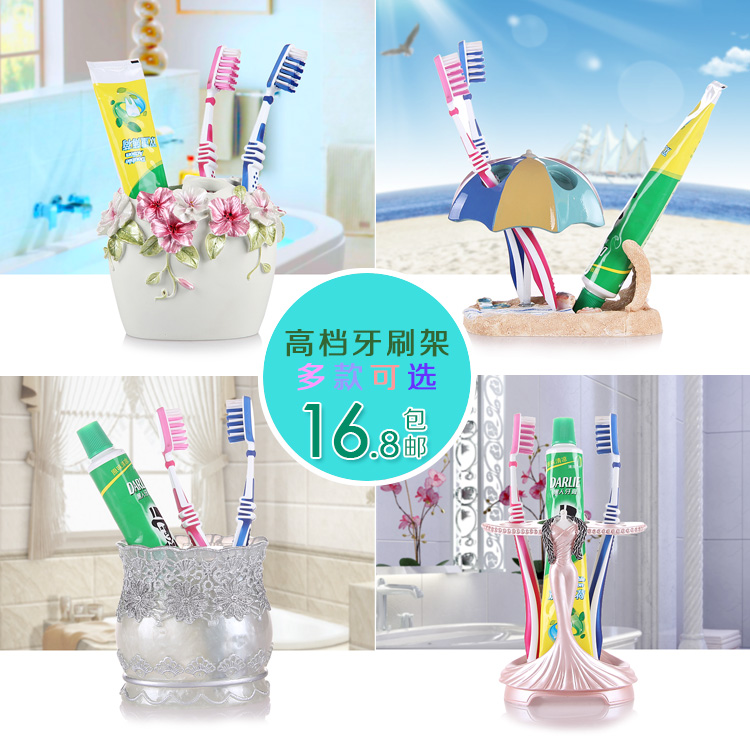 Bathroom:  Toothbrush toothpaste holder fashion Wash Cup Set toothpaste toothbrush box package dental bathroom products - Martin's & Co
