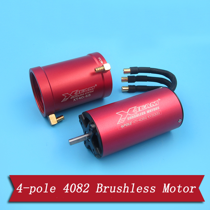 1PC High Power 4 pole 4082 Brushless Motor KV2000 Marine Water cooled Motor 5mm Shaft 6S Lipo Battery Parts for 85 110CM RC Boat