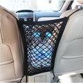 Bolso De Armazenamento De Rede de Malha de Nylon Universal/Carro de Volta Organizador Do Assento Bags Hanging Bagagem Nylon Elástico Malha Saco de Corda Net
