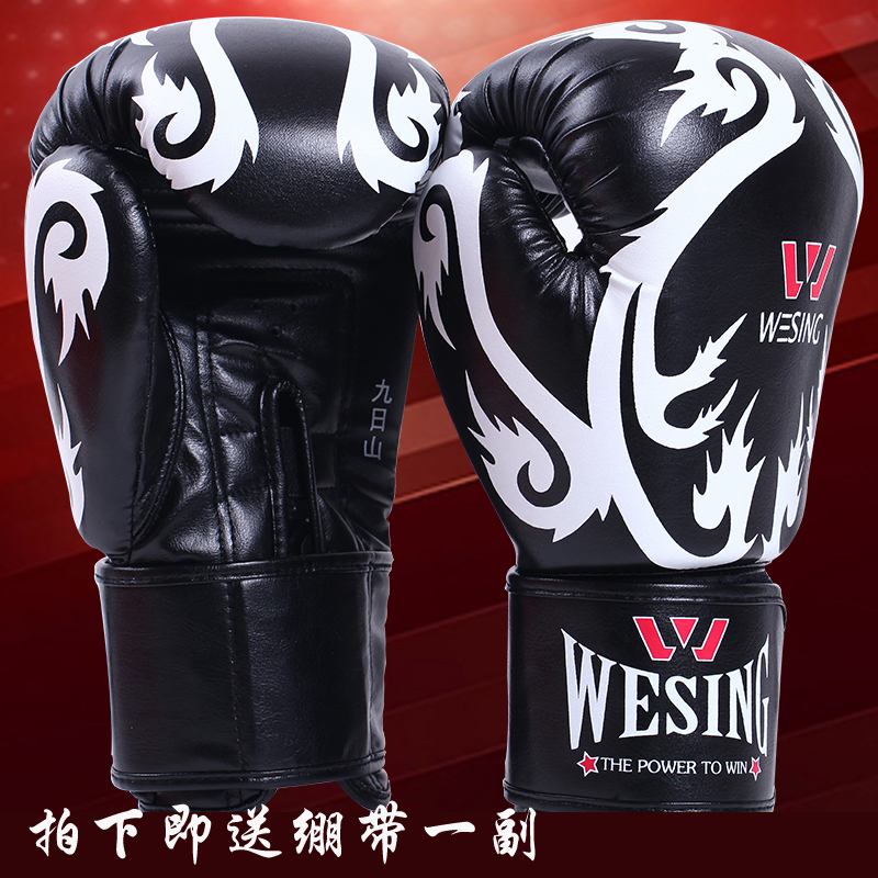 Original 3 colors 600g PU mateial high quality breathable male fitness boxing font b gloves b
