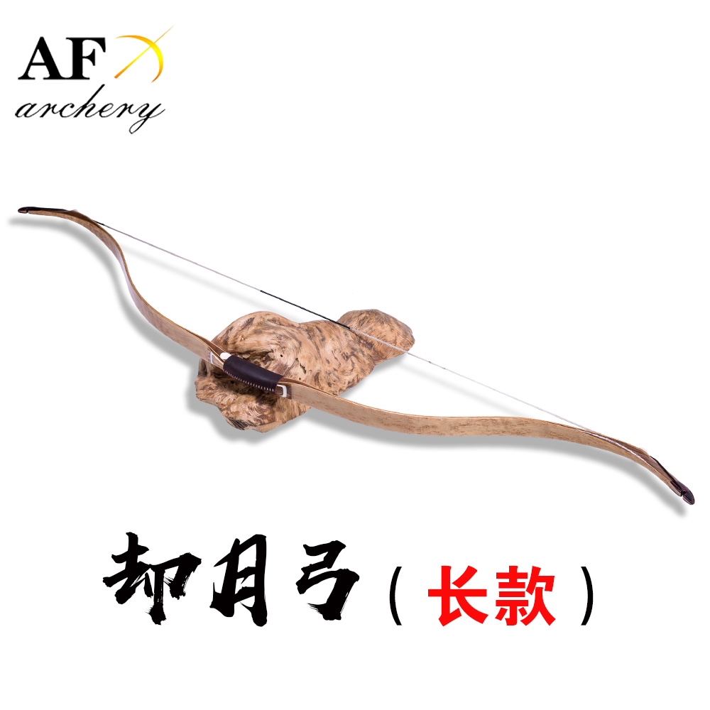 20-50# Archery Turkish QueYue Bird eye maple Bow Traditional Laminated Bow Handmade Recurve Bow Outdoor Hunting Shooting