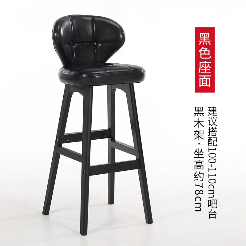 Home European Solid Wood Bar Stool Modern Minimalist Back Bar Bar Stools American Bar Chair Front High Stool Dotomy