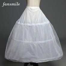 Fansmile 3 кольца Подъюбники для свадебного платья свадебные аксессуары кринолин дешевая Нижняя юбка для бального платья FSM-073P