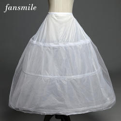 Fansmile в наличии 3 нижние юбки с фижмами для торжественное платье свадебные аксессуары кринолин дешево Нижняя для бальное платье FSM-073P
