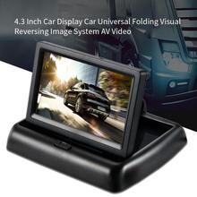 4.3 Inch Car Display LCD Screen Universal Folding Visual Reversing PAL/NTSC Image System AV Video Analog/Digital