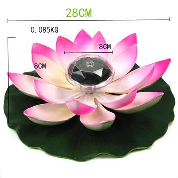 Solar Powered LED Lotus Flower Lamp  3