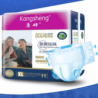 10pcs Pack, Disposable Adult Diapers for Elderly and Disabled, Super Absorption Waterproof Incontinence Pants Underwear Size XL