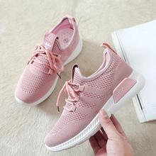 Dropshipping 2018 New Summer Mesh Sneakers Lightweight Pink Casual Shoes for Women Flat Mesh Tenis Feminino Shoes Size 35-40