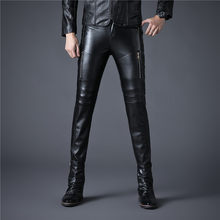 951e83ad961 Autumn and winter motorcycle mens leather pants PU black pants men s casual  trousers Korean leather pants