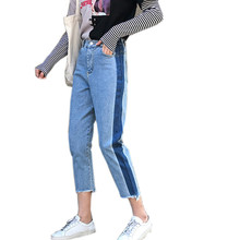 S-XXL Korean Fashion Vintage Jeans Women Casual Denim Pant 2017 Spring Summer High Waist Jean Ladies Panelled Boyfriend Pants