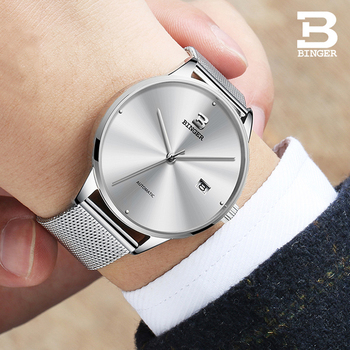 BINGER New Watch Men Brand Military WristWatches Men Full Steel Automatic Machinery Men Watch Clock Waterproof Relogio Masculino
