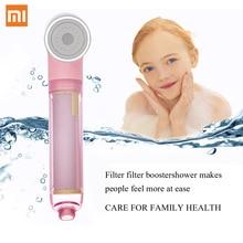 xiaomi Millet water filter, shower booster shower, maternal and household dechlorination shower