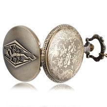 Hot Selling Dinosaur Quartz Pocket Watch Skyrim Elder Scrolls Dragon Vintage Pendant Necklace for Men Women with Chain Xmas Gift