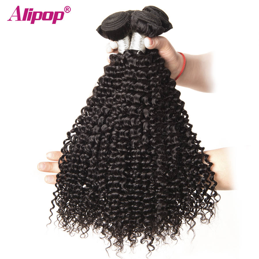 "ALIPOP Kinky krøllete hår Brasilianske hårvevpakker Human Hair Bundles 10 ""-28"" Remy Hair Extensions Natural Black 1PC Only"