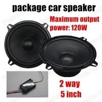 New arrival 5 inch 2 way 2x120W Auto Door Component Speakers car audio speaker package speaker stereo speaker