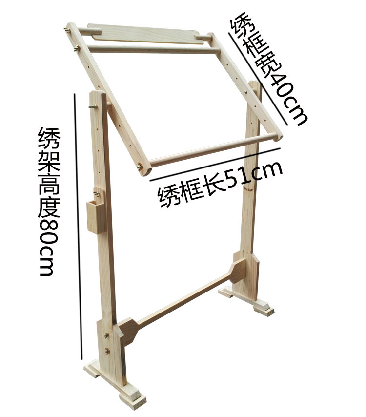 Médio Frame Frame do Ponto da Cruz do Bordado Needlework Bordado Ajustável Suporte De Madeira Moldura de Madeira