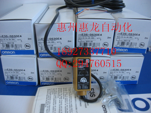 [ZOB] New original OMRON Omron photoelectric switch E3S-DS10E4 2M factory outlets [zob] 100% new original omron omron proximity switch tl g3d 3 factory outlets