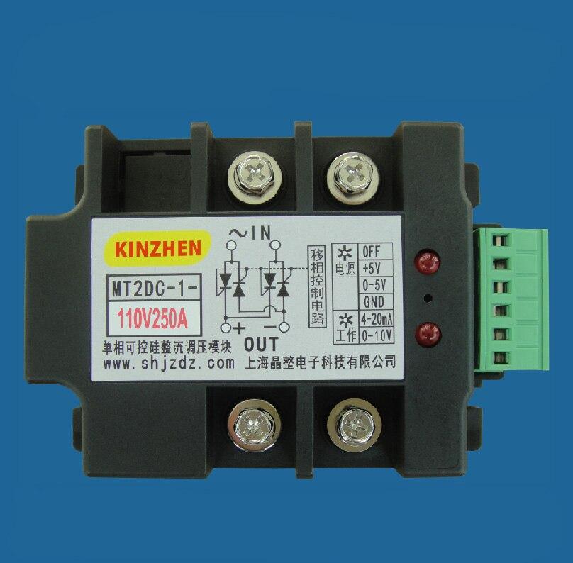 Pont monophasé contrôle complet Thyristor Thyristor DC redresseur régulateur de tension Module MT2DC-1-110V250A
