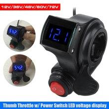 Пальца дроссельной заслонки электрический скутер с Мощность переключатель светодиодный дисплей переключатель ручки для электрического велосипеда 36 V/48/60/72 V