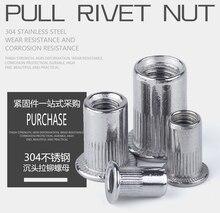 1000pcs M3/M4/M5/M6/M8/M10/M12 Flat Head Rivet Nuts Stainless Steel Insert Riveting Nuts GB /T 17880.1 Manufacturer Wholesale 300pcs m3 m4 m5 m6 m8 m10 aluminum flat head rivet nuts set nuts insert reveting multi size rivet nuts collocation