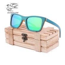 Классические Модные женские деревянные солнцезащитные очки новинка