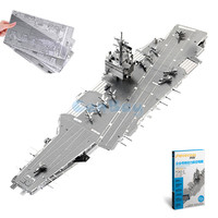 Piececool 2017 Newest 3D Metal Puzzles Of USS Enterprise From 3 Metal Pieces 3D Metal Model