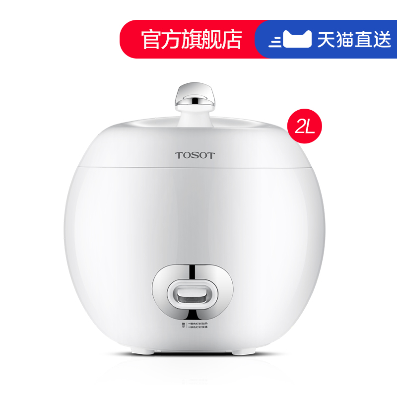 Creative Design Apple Shape Mini Electric Automatic Rice Cooker Dormitory Home Portable Reservation Rice Cooking Machine 2L