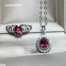 KJJEAXCMY boutique jewelry,925 sterling silver inlaid natural magnesium aluminum garnet ring pendant set wholesale zhhiry women jewelry sets natural red garnet gem stone genuine 925 sterling silver ring pendant chain