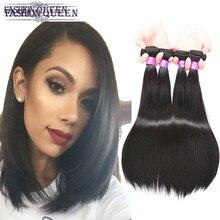 Fahion Queen Hair Brazilian Straight Virgin Hair 4 Bundles Deal Brazilian Virgin Hair Straight Human Bob Hair Weaves Extensions