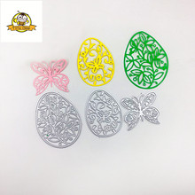 3Pcs Easter Egg Metal Cutting Dies New 2019 for Craft Scrapbooking Album Card Making Embossing Die Cut Decor