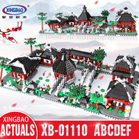 DHL Xingbao 01110 Chinese Architecture Suzhou Traditional Garden Building Blocks Model for Kids Educational Gift