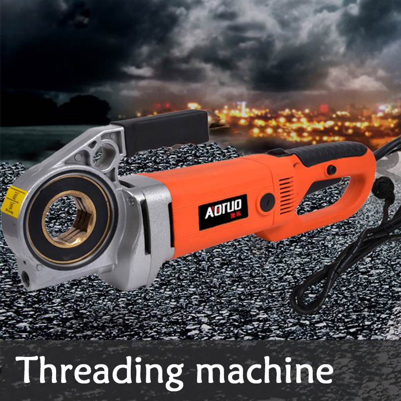 220V Electric Pipe Threading Machine Household Galvanized Pipe Iron Pipe Sleeve Portable Threading Machine
