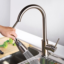 Peruzzi European faucet rotating nappy bibcock hot and cold washing dishes groove tensile faucet лонгслив peruzzi