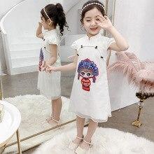 Girl qipao 2019 new childrens Chinese style dress hanfu tang girl super princess
