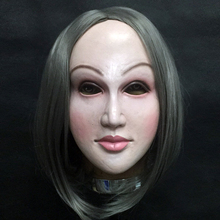 Realistic Female mask Disguise Self halloween latex realista maske Crossdresser Doll Mask Lady Skin Mask