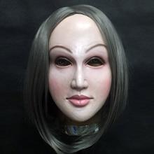 מציאותי נשי מסכת תחפושת עצמי ליל כל הקדושים לטקס realista maske Crossdresser בובת מסכת גברת עור מסכה