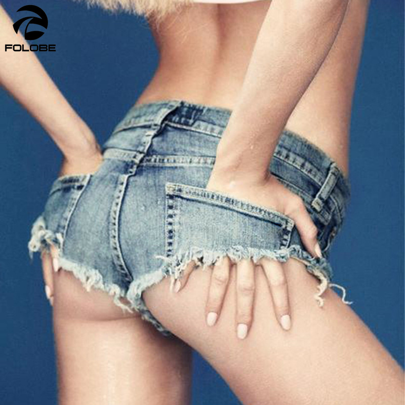 FOLOBE Women Sexy Tight-fitting Hip Low Waist Denim Shorts Rivet Hole Mini Shorts Female Summer Jeans Night Club Shorts image