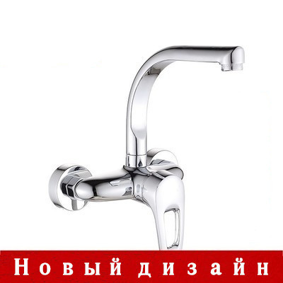 Free shipping 2015 new design and wholesale brass chromed wall kitchen faucet mixers taps single handle