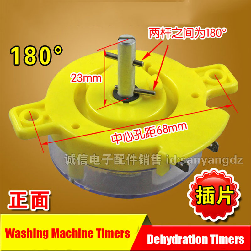 2pcs Spin-Dry Timer Washing Machine New Dehydration Spare Parts Original Accessories for Washing Machine DSQTS-1704 washing machine timer 5 line timer slitless double wash timer interaural