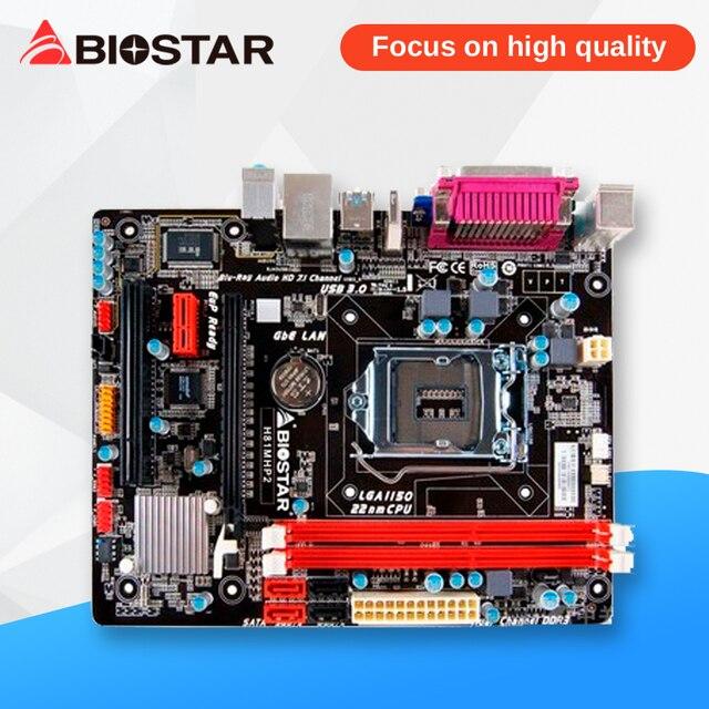 Biostar H81MHP2 Linux