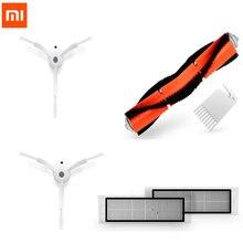 Recambios Xiaomi Mi Vacuum
