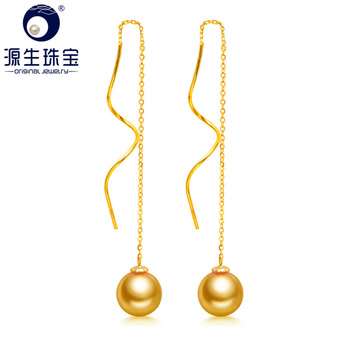 [YS] Trendy Style Earring 7-7.5mm Japanese Akoya Pearl Drop Earrings